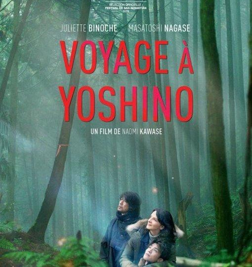 voyageayoshino